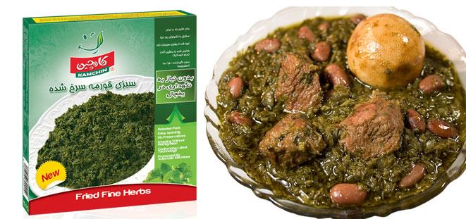 سبزی مناسب برای قورمه سبزی