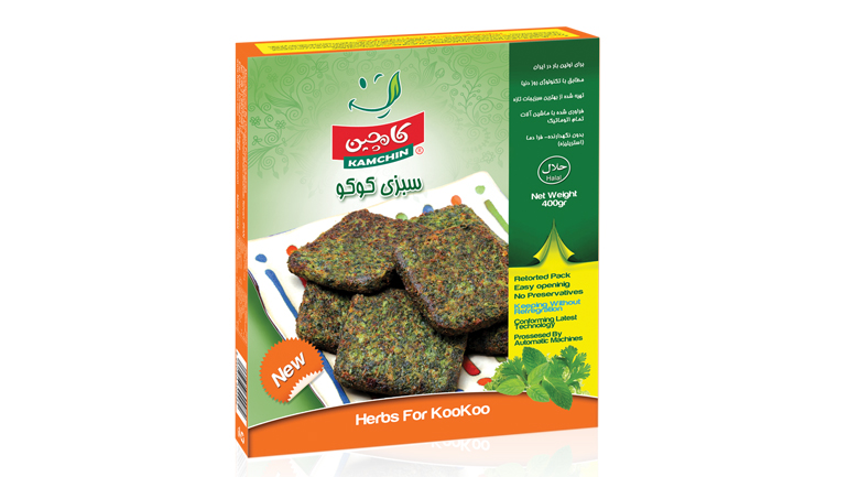 سبزی کوکو سرخ شده